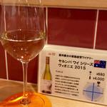 肉焼屋ワイン部 ジャストMEAT  - [ワイン図鑑] ワイン2杯目。オーストラリア。すっきりした口当たり。今夜はワインで世界一周を目指す。