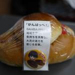 ブリアン - 料理写真:ガルパン~☆
