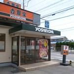 Yoshinoya - 入口