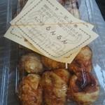 るんるん - 料理写真:包装