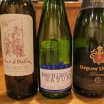中華 うずまき - 28年4月 この日のワインたち