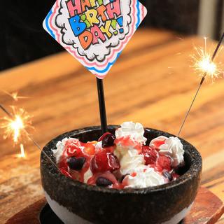 お誕生日・記念日に。サプライズ石器アイス