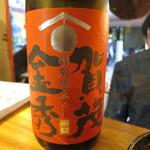 日本酒酒場立呑み 仁 - 賀茂金秀 特別純米