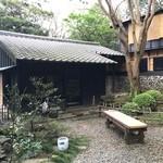 古都蕗 - 店舗入口