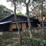 古都蕗 - 屋久島空港からレンタカーで5km 7分のところにある隠れ家的完全予約制の郷土料理のお店です