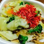 すき家 - 料理写真:えび塩キャベツ豚丼¥500