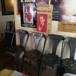 マムーニア - ウェイティングコーナー