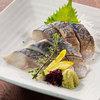 釧路産北釧〆鯖炙り