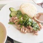 タイサラ タイ レストラン - カオマンガイランチ/850円