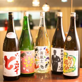 【厳選】20種類以上の日本酒