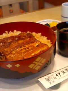 鰻割烹 伊豆栄 永田町店