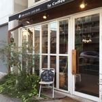 コーヒーマーケット - おされ外観♪