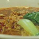 紅龍 - 麻辣タンタン麺 アップ