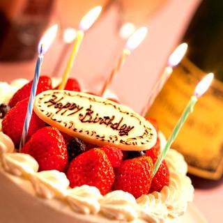 【誕生日】サプライズ特典あり♪