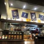 海幸山幸 越中茶屋 - 食堂というより居酒屋の雰囲気は昔のまま