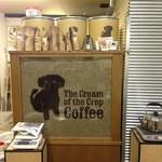 ザクリームオブザクロップコーヒー - ロゴマークはラサアプソ犬