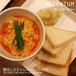 ADIANTUM - 料理写真:プーパッポンカリー、メルバトースト