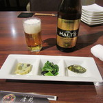 49706875 - 瓶ビール・お通しの「前菜3品」