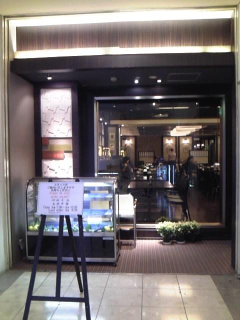 広東料理セレブリティクラブ セラリ迎賓館 - [外観] お店 玄関付近 全景♪w