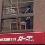 49707161 - 外観                       喫茶店の2Fにあります