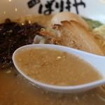 ばりきや - スープ