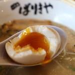 ばりきや - 半熟煮玉子