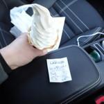 49719555 - 寒いので車の中で食べました