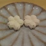 萬御菓子誂處 樫舎 - 和三盆の干菓子
