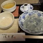 吉野葛 佐久良 - 葛餅、黒蜜と、黄な粉