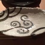 網元の宿 ろくや - 本日おすすめ鉢肴の取り皿