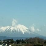 49723412 - 快晴の岩手山