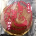 宮澤商店 - 回進堂のりんごどら焼き