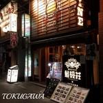 鮭殻荘 - 2016 鮭殻荘 店頭