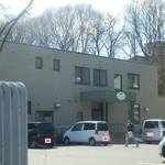 レストラン グリーンパーク - 建物