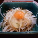 かぐらちゃか 餃子庵 - オニオンスライス