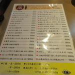 信濃庵 - メニューの中に大好きな天ざるがあったんで此れを注文することにしました。              しかしさすが赤坂というサラリーマンが毎日お昼を食べる機会が多い店、メニューの品目の多さには驚きます。