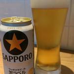 エアーズバーガー カフェアンドデリバリー - ビール(サッポロ)缶350ml(380円外)