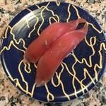 海転寿司シーランド - マグロ、195円です。