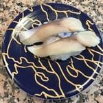 海転寿司シーランド - しめ鯖、195円です。