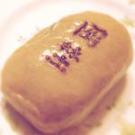49730165 - 茶饅頭