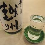 鮨よし - 参乃越州 (朝日酒造)