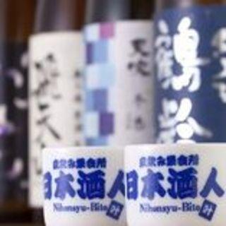 厳選した日本酒を堪能いただけます