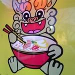 沖縄料理 はいさ~い -