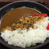 ヒーズ - 料理写真:カレーライス 580円