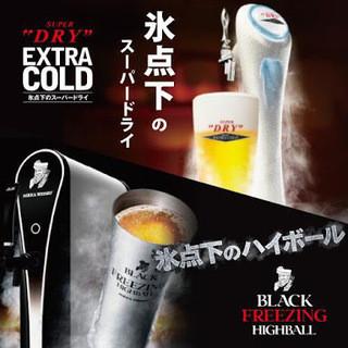【氷点下の旨さ】冴えわたるキレを五感で味わおう!