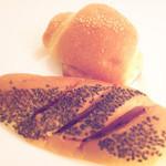 ボワブローニュ - 紫芋あんパン