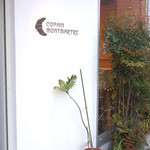 COPAIN MONTMARTRE -