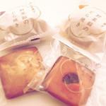 麻布野菜菓子 - しょうがのフィナンシェ【左側】/トマトのフィナンシェ