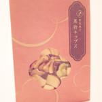 麻布野菜菓子 - 果物チップス