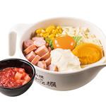 道とん堀 - 野菜たっぷりグラタン風お好み焼き